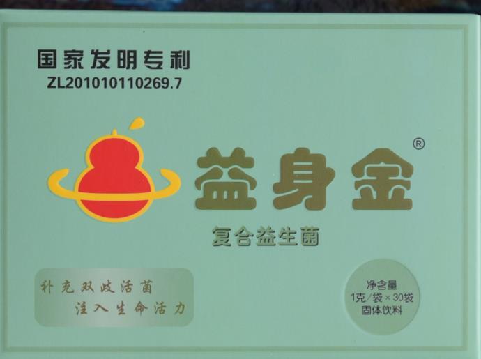 三高之友ope电竞竞猜官方网站精盒