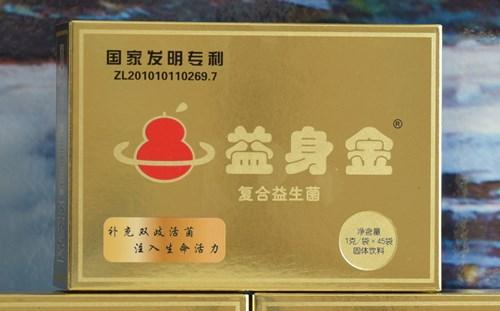 爱佳仁ope电竞竞猜官方网站金盒